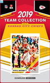 NFL Kansas City Chiefs Licensed2019 Donruss Team Set