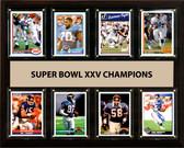 "NFL 12""x15"" New York Giants Super Bowl 25 - 8-Card Plaque"