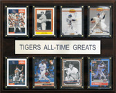 """MLB 12""""x15"""" Detroit Tigers All-Time Greats Plaque"""