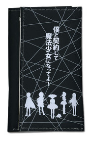 Key Holder Puella Magi Madoka Magica Group Wallet ge37003