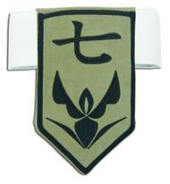 Armband Bleach 07th Division Sajin Komanura (Seven) ge7807