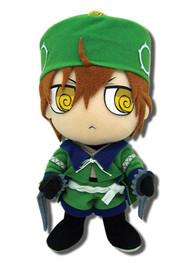 Plush Brave 10 Sasuke 8'' Soft Doll ge52508