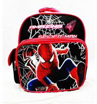 http://store-svx5q.mybigcommerce.com/product_images/web/875598612825.jpg