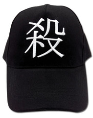 Baseball Cap Assassination Classroom New Koro Kanji ge88095