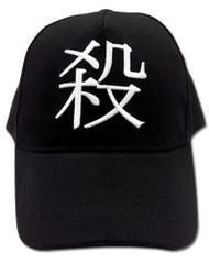 Baseball Cap Assassination Classroom New Koro Kanji ge88095