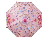 http://store-svx5q.mybigcommerce.com/product_images/web/794434334311.jpg