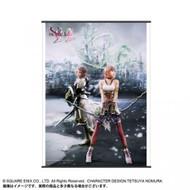 Wall Scroll Final Fantasy XIII Lightning & Serah Art