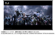 Wall Scroll Final Fantasy Dissidia 012 Chaos