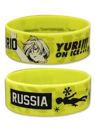 Wristband Yuri On Ice Yuri PVC ge54531