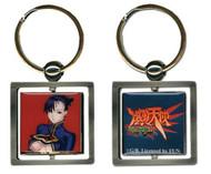 Key Chain Burst Angel Sei ge3630