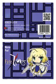 Memo Pad Fate/Zero Chibi Saber Stationary ge72010