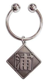 Key Chain Bleach Metal Urahara Symbol KeyChain ge3830