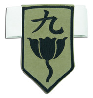 Armband Bleach 09th Division Kaname Tosen (Nine) ge7787