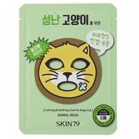 skin79 ANIMAL MASK - CAT