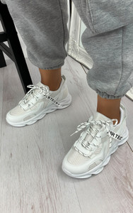 Tamika Chunky Panelled Trainers in White