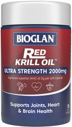 Red Krill Oil 2000mg 30 Caps x 3 Pack Bioglan