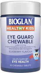 Eye Guard Chewable 50 Tabs x 3 Pack Bioglan Healthy Kids