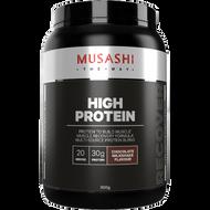 High Protein Chocolate Milkshake 900g Musashi