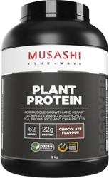 Plant Protein Chocolate 2kg Musashi