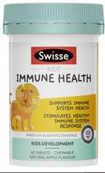 Kids Immune Health 60 Chewable Tabs Swisse