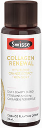 Collagen Renewal 60ml Swisse Beauty