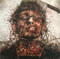 Craniotomy - Supply of Flesh Came Just in Time