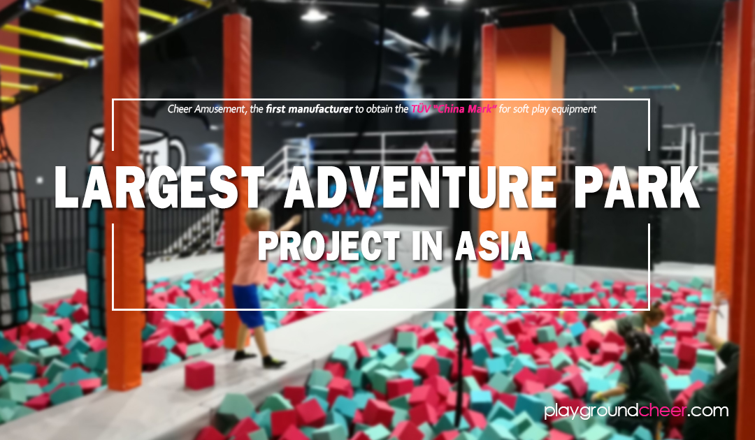 largest-trampoline-park-project-in-asia-.jpg