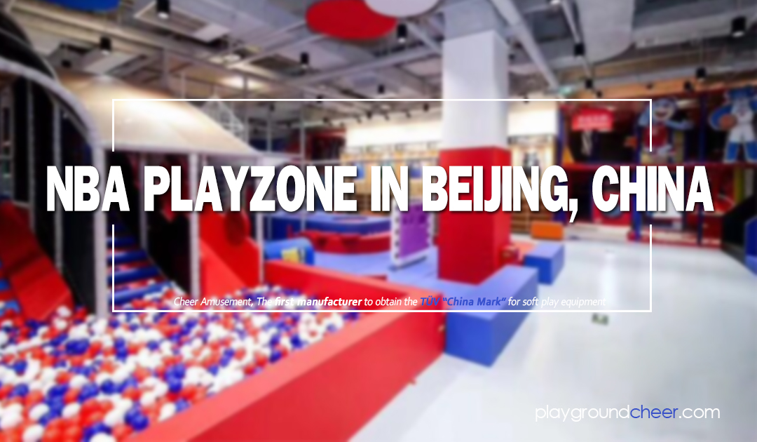 nba-playzone-in-beijing-china.jpg