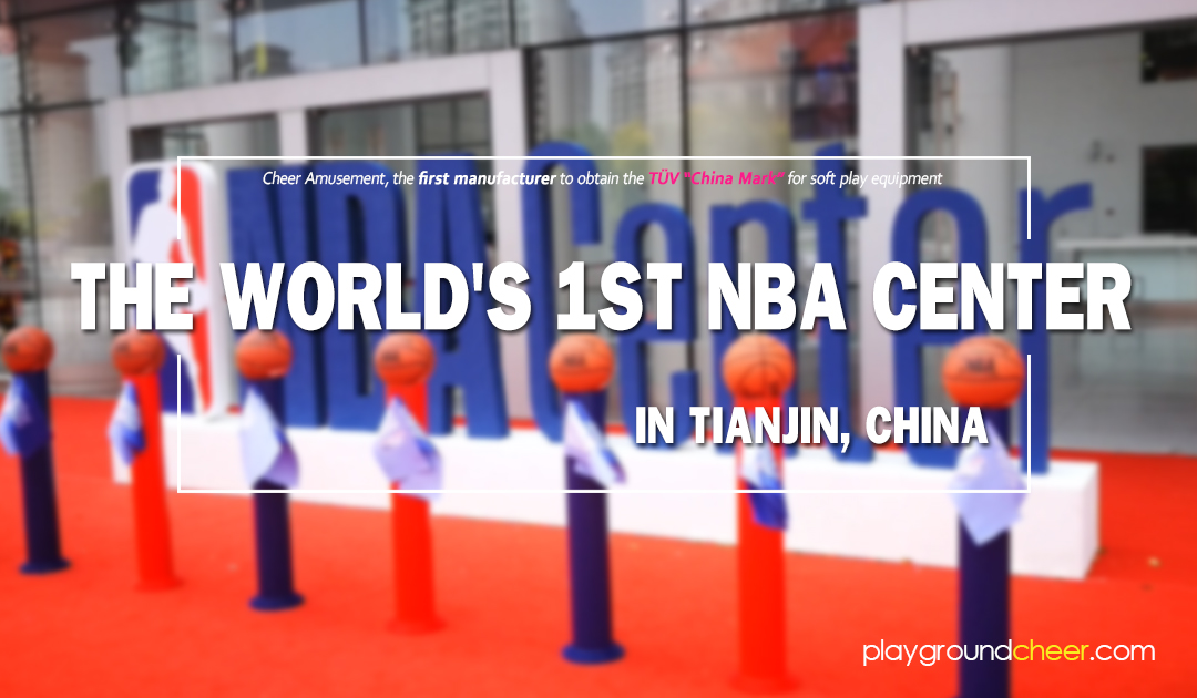 the-world-s-1st-nba-center-in-tianjin-china.jpg