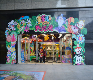 Enchanted Forest Indoor Playground System | Cheer Amusement CH-TD20150112-21