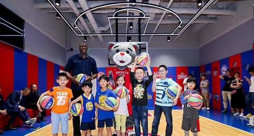 Beijing NBA Playzone