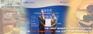 "TÜV ""China Mark"""