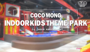 CocoMong Indoor Kids Theme Park by Cheer Amusement