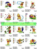 CLASSIC POOH MONTHS DISNEY EMBROIDERY DESIGNS
