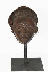 Chokwe Ceremonial Mask