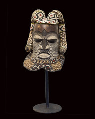 Royal Headdress, Kuba Peoples, Democratic Republic of the Congo