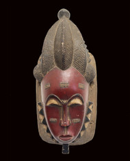 Baule Ceremonial Mask, Baule Peoples, Cote d' Ivoire (Ivory Coast)