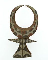 Rare Ceremonial Mask (Bolo)