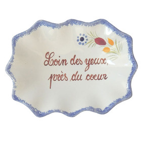 Decorative Dish - Far From The Eyes