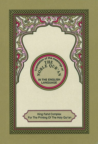 The Noble Qur'an Pocket Size English Only - Furqaan Bookstore