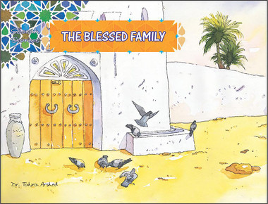 The Blessed Family   Seerah Stories   Dr. Tahira Arshed   Maqbool Books