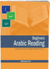 The Beginners Arabic Reading book is a step-by-step Guide to begin reading the Qur'ān. The book introduces the Arabic alphabets, gradually demonstating their beginnng, middle and end shapes and how these are used in Arabic words. The book covers all the essential vowel marks and shows the students how they are used in simple to complex Arabic words commonly found in the Qur'an. After finishing the book, a student is expected to be ready to begin reciting the Qur'an.