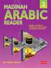 Author / Translator:  Dr. V. Abdur Rahim ISBN:  8178984741 Page:  87 Binding:  Paperback