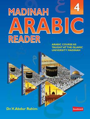 Author / Translator:  Dr. V. Abdur Rahim ISBN:  8178985527 Page:  91 Binding:  Paperback