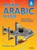 Author / Translator:  Dr. V. Abdur Rahim ISBN:  9788178986252 Page:  108 Binding:  Paperback