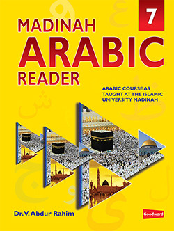 Author / Translator:  Dr. V. Abdur Rahim ISBN:  9788178986252 Page:  72 Binding:  Paperback