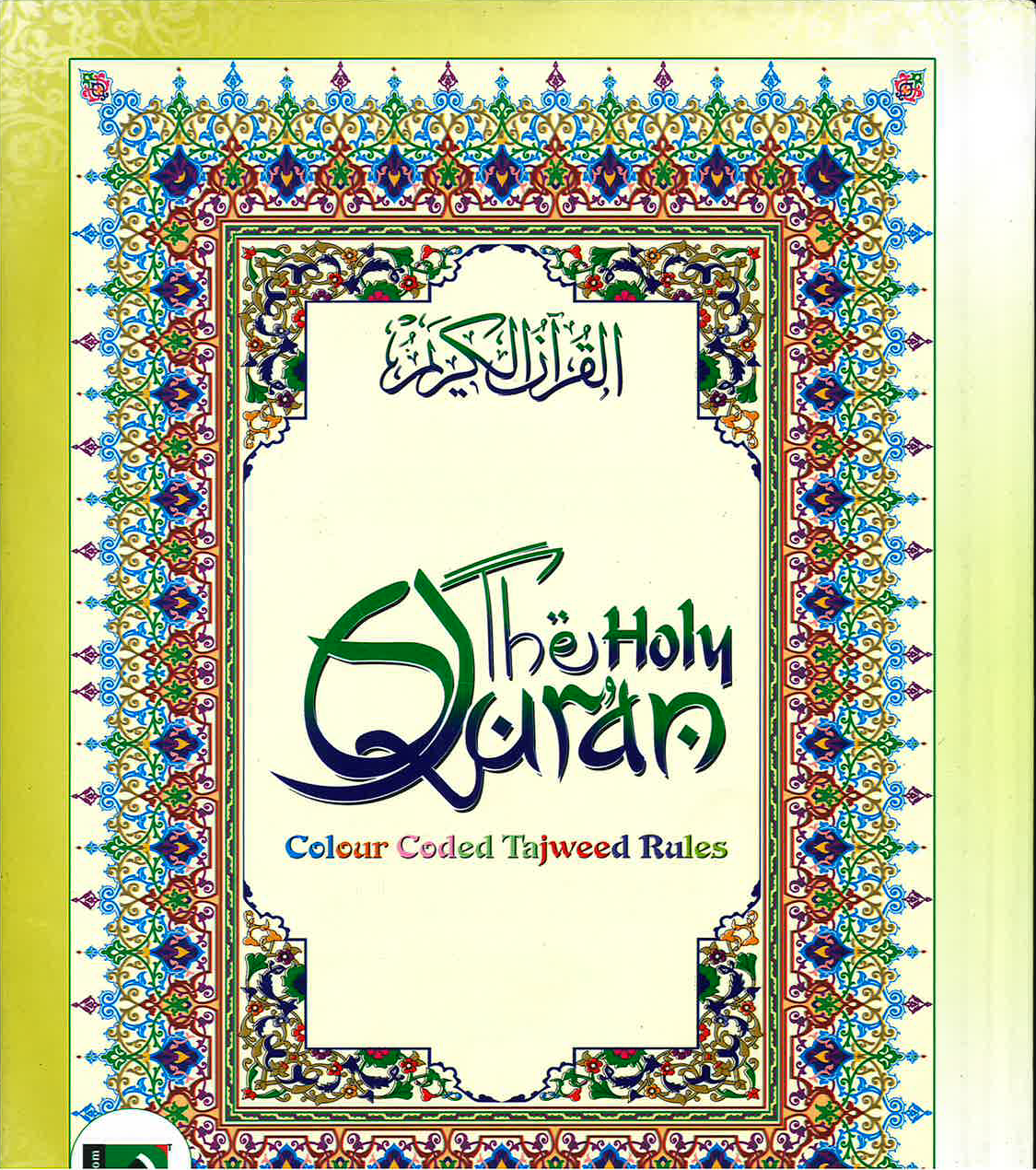 The Holy Quran (Color Coded, Transliteration in Roman Script with Arabic  Text and English Translation)