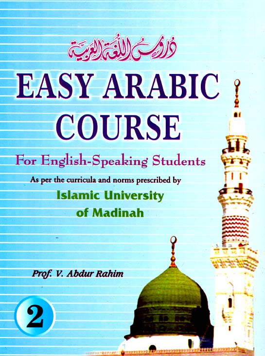 Easy Arabic Course For English-Speaking Students - Book 2