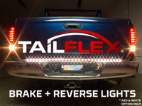 Brake & Reverse Lights Feature