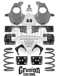 GMC Sierra 1500 2007-2013 Extended Cab 3/5 Lowering Kit McGaughys 34007